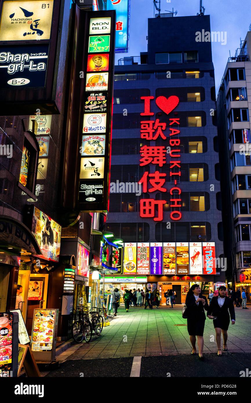 L'île de Honshu, Japon, Tokyo, Kanto, par la nuit dans les rues de théâtre Kabuki-cho. Photo Stock