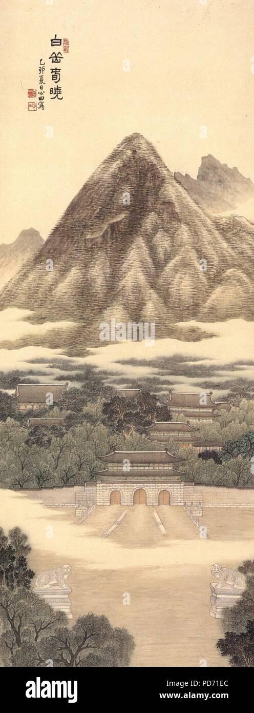 Un Jung-sik Baek-agchunhyo (été). Photo Stock