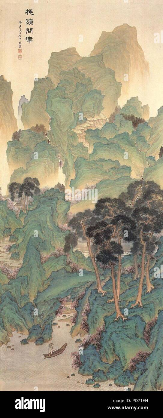 Un Jung-sik-Dowonmunjin. Banque D'Images