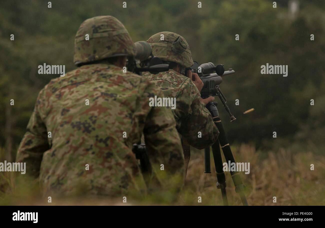 D Autodefense Japonaise Le Sgt Akito Incendies Yagi Son Fusil De