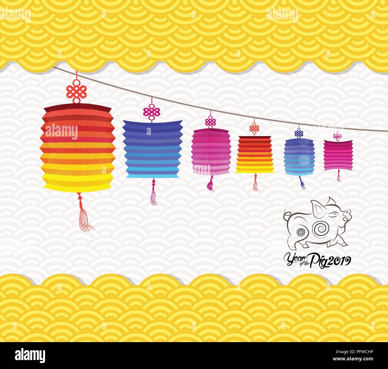 Le Nouvel An Chinois 2019 Lantern Annee Du Cochon Vecteurs Et