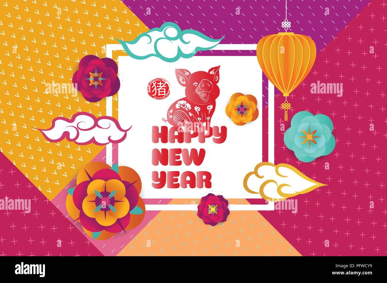 Nouvel An Chinois 2019 Carte De Vœux Papier Cadre Carre Les Fleurs
