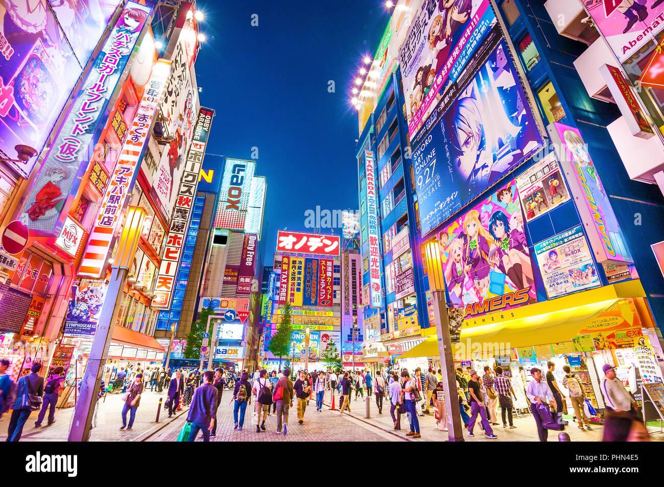 Akihabara Tokyo Electric Town Japon Panneaux D'Affichage Banque D'Images
