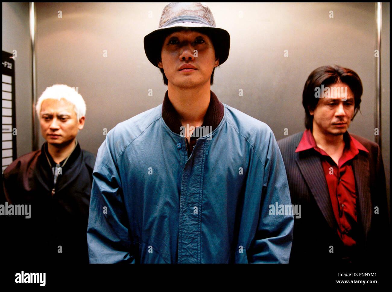 Prod DB © Show est / DR vieux garçon (Aicha) de Park Chan-wook 2003 CDR avec Choi Min-sik Photo Stock