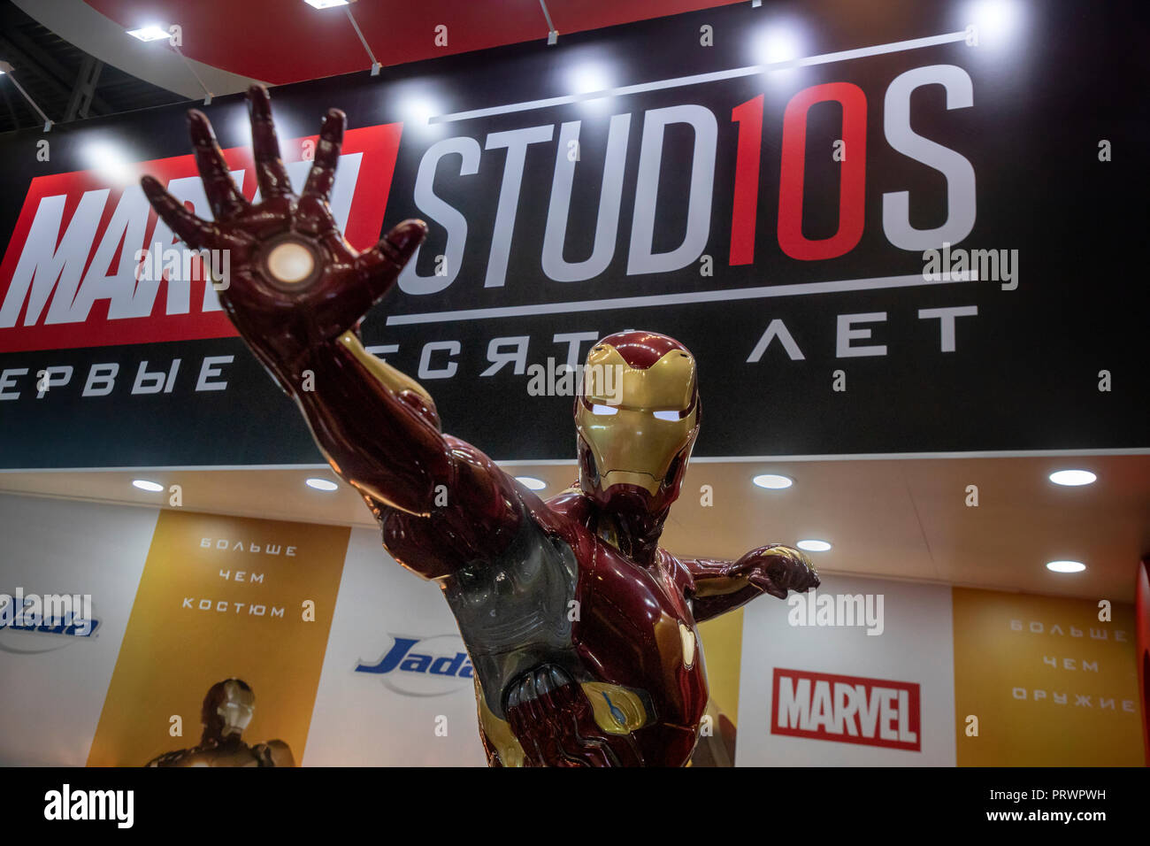 Moscou, Russie. 04 octobre 2018 Participants de Comic Con France 2018 et le 2018 Igromir ordinateur et jeux vidéos à des expositions Crocus Expo International Exhibition Center de la région de Moscou, Russie Crédit : Nikolay Vinokourov/Alamy Live News Photo Stock