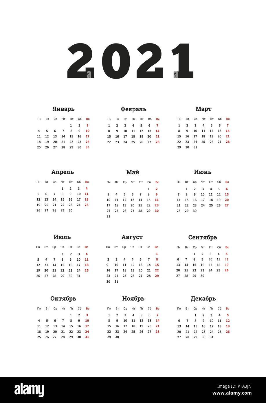 L'année 2021 calendrier simple sur la langue russe, format A4