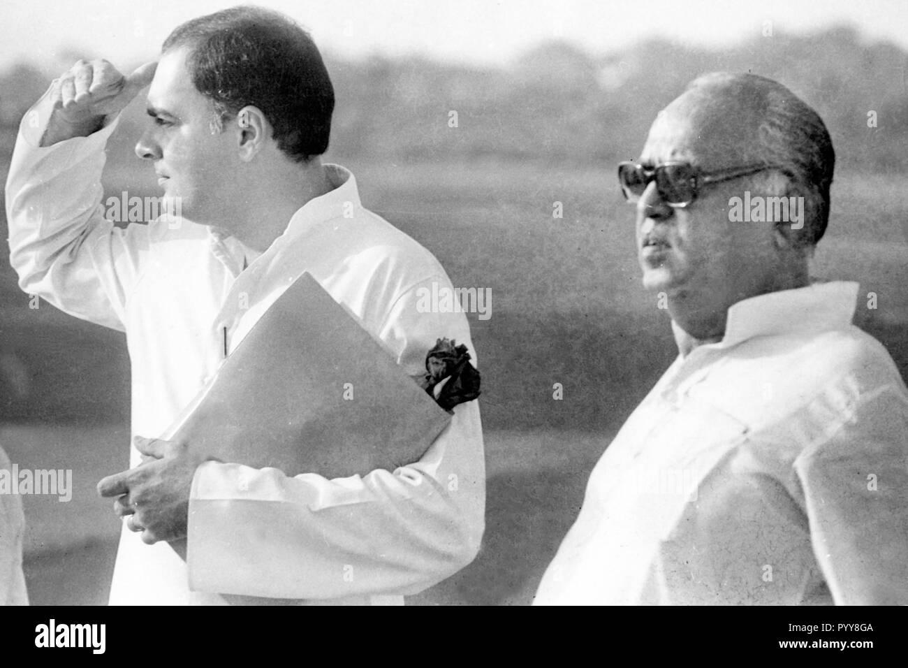 Rajiv Gandhi avec Vasantdada Patil, Mumbai, Maharashtra, Inde, Asie, 1985 Photo Stock
