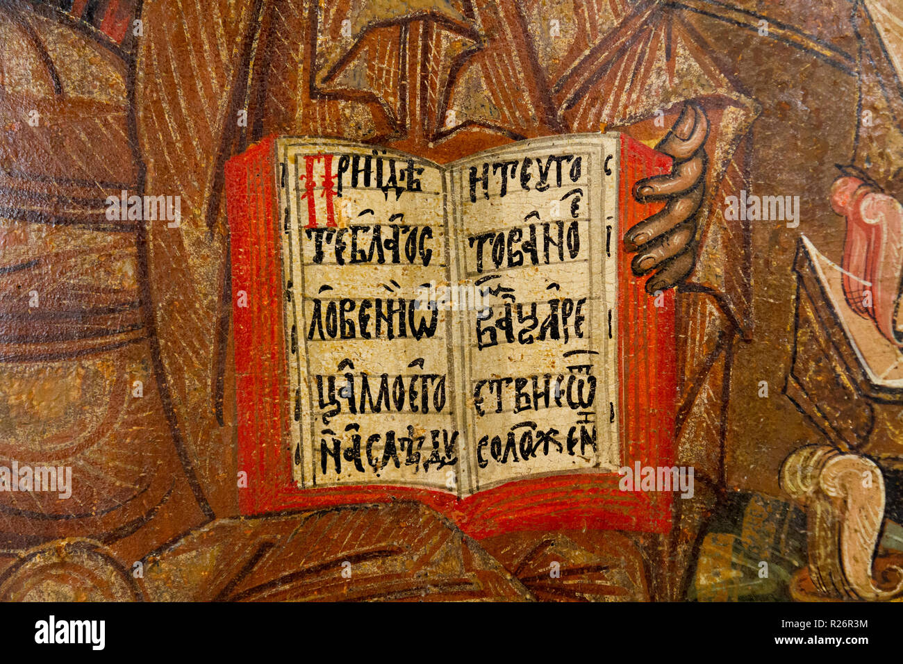 Une Bible ouverte avec une citation en grec à partir des écritures. Jésus Christ est maintenant e livre. Banque D'Images