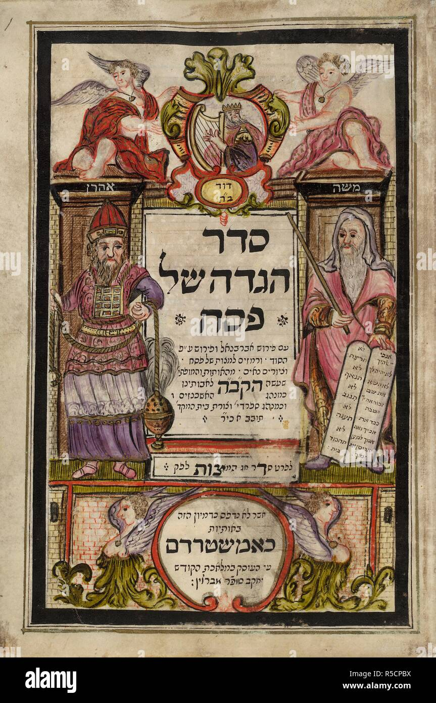 Moïse, Aaron, le Grand Prêtre et Roi David. La Haggadah de Pâque. Hambourg et d'Altona, 1740. Moïse avec les tables de la loi (à droite) et Aaron le Grand Prêtre(à gauche); au-dessus est le roi David rabâcher. Image prise à partir de la Haggadah de Pesah. Publié à l'origine/produit à Hambourg et d'Altona, 1740. . Source: ajouter. 18724, f.1. Langue: Hébreu. Auteur: Jacob ben Juda Leib de Berlin. Banque D'Images