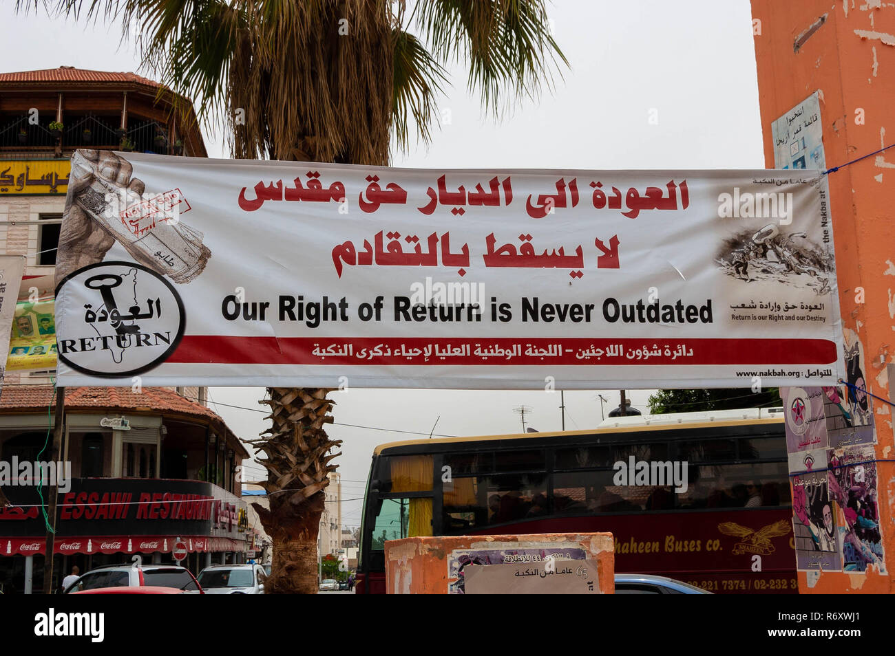 Notre droit de retour n'est jamais obsolète bannière à Jéricho. Photo Stock
