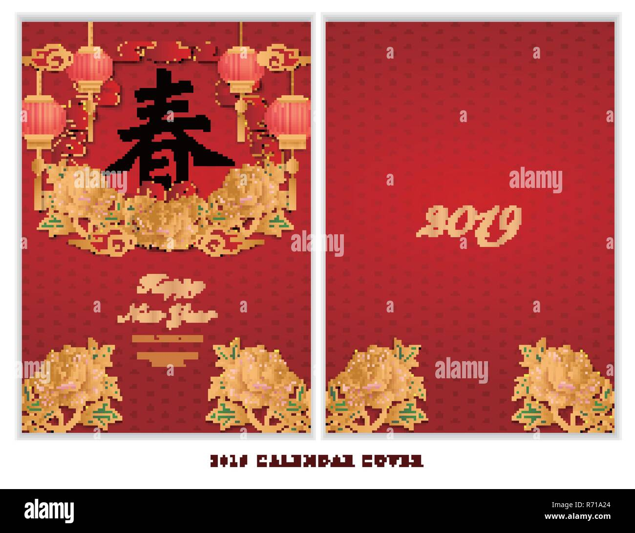 Joyeux Nouvel An Chinois 2019 Couverture Calendrier Retro Fleur De