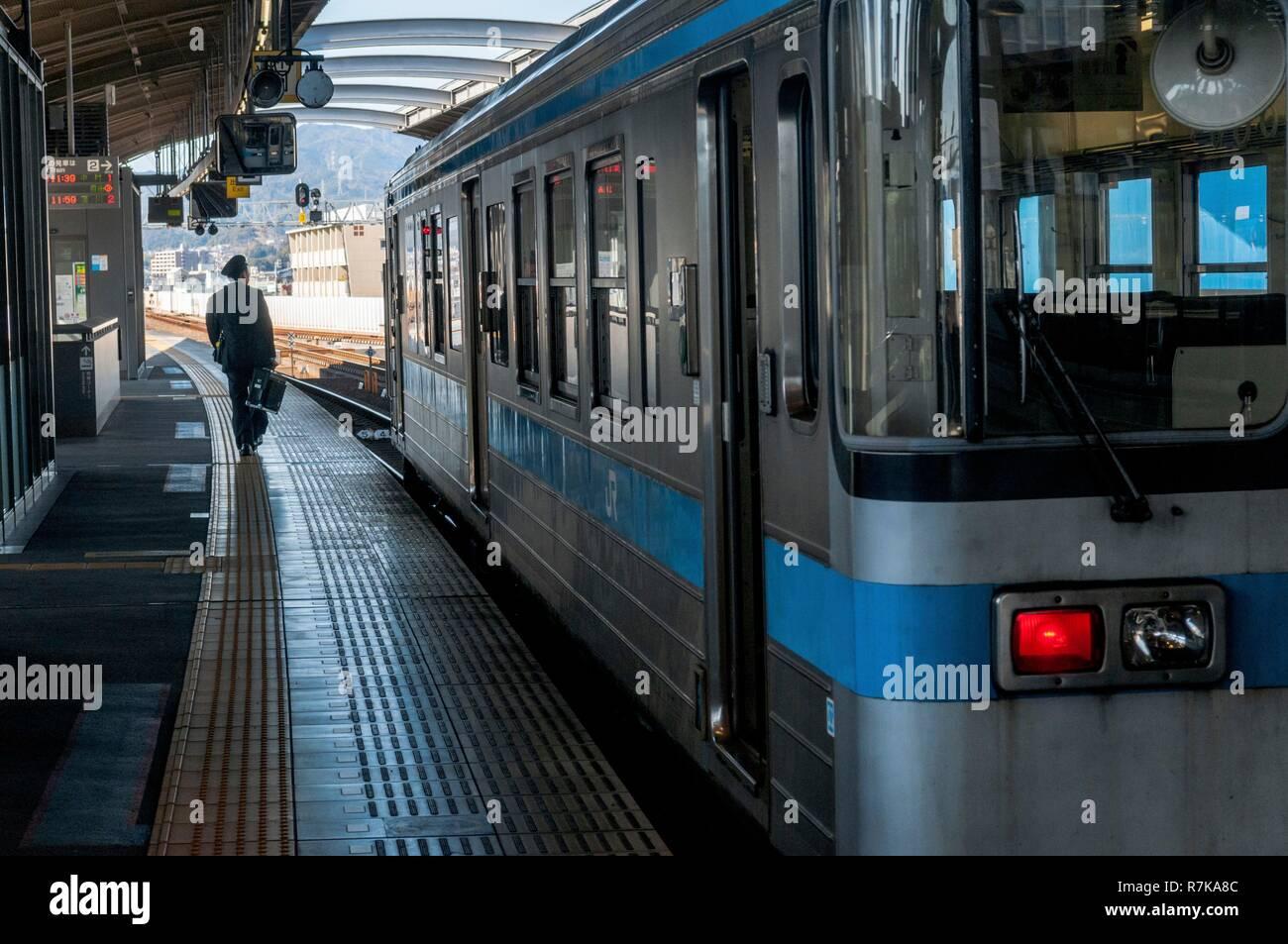 Le Japon, l'île de Shikoku, Préfecture de Kochi, gare de Ino city Photo Stock