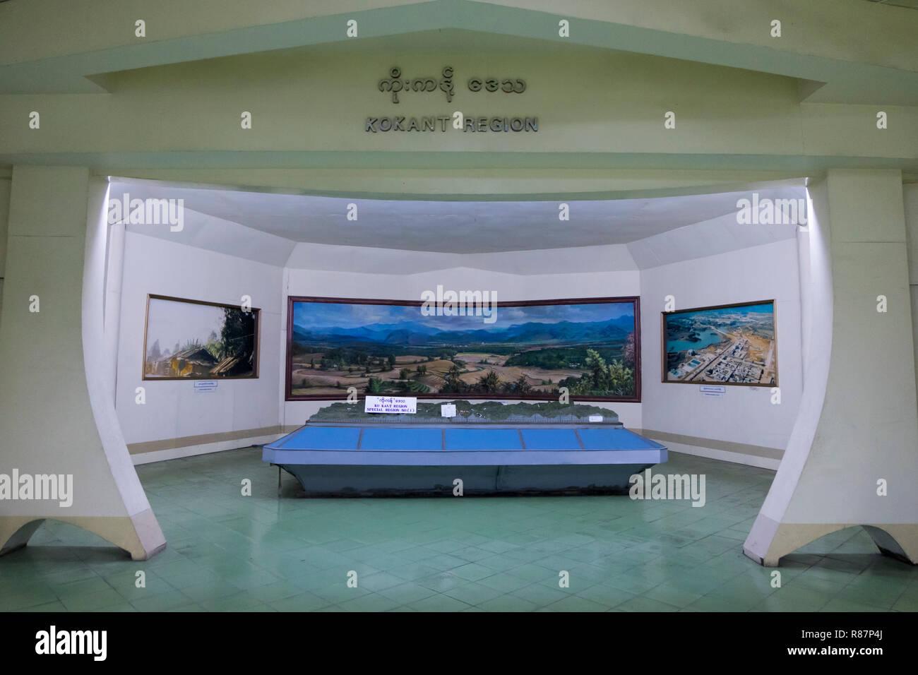 Exposition au Musée de l'élimination de la drogue dans la région de Yangon, Myanmar. Banque D'Images