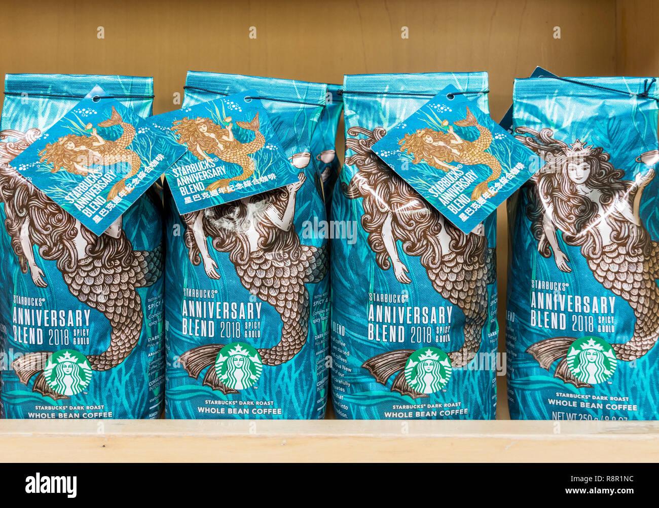 Anniversaire Starbucks café mélange de sacs à un Starbucks rôti Photo Stock