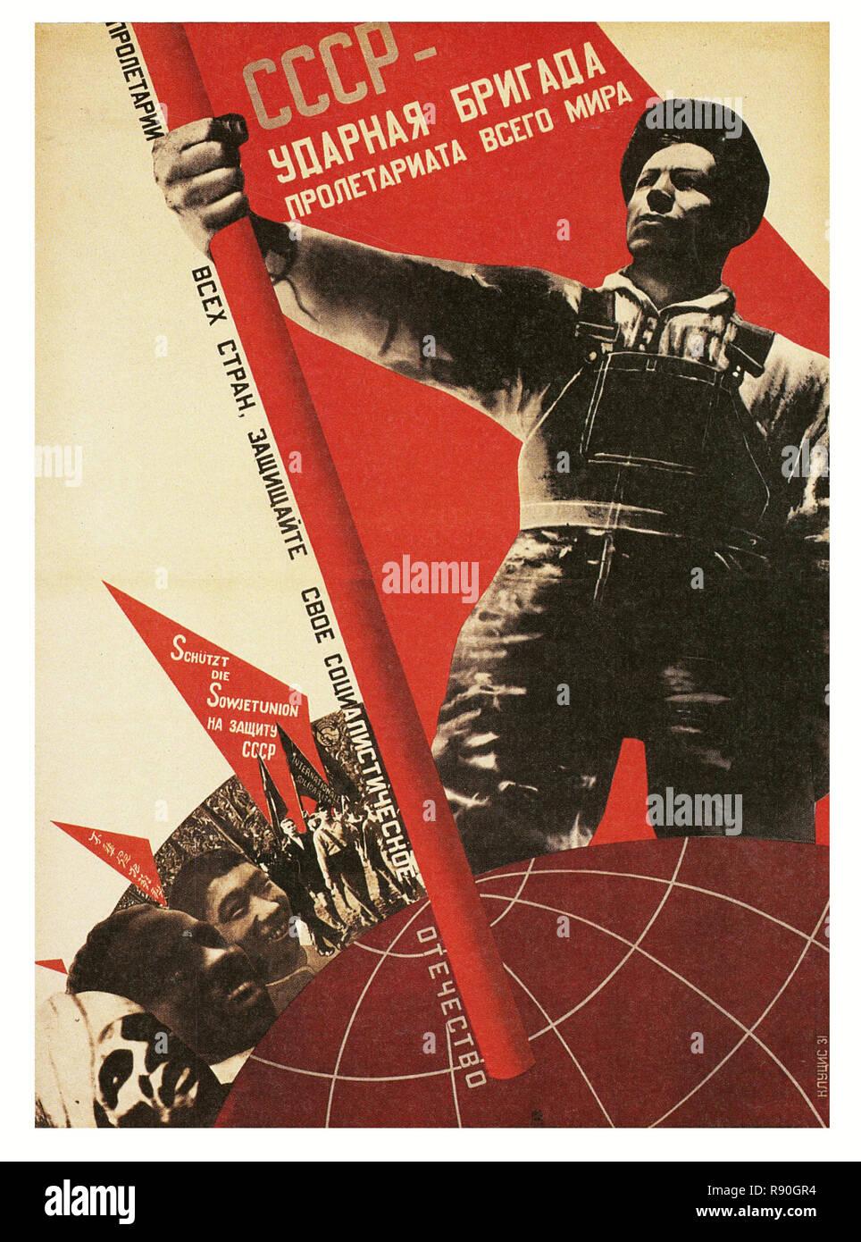 Lurss Est Lavant Garde Du Prolétariat Mondial 1931 Vintage