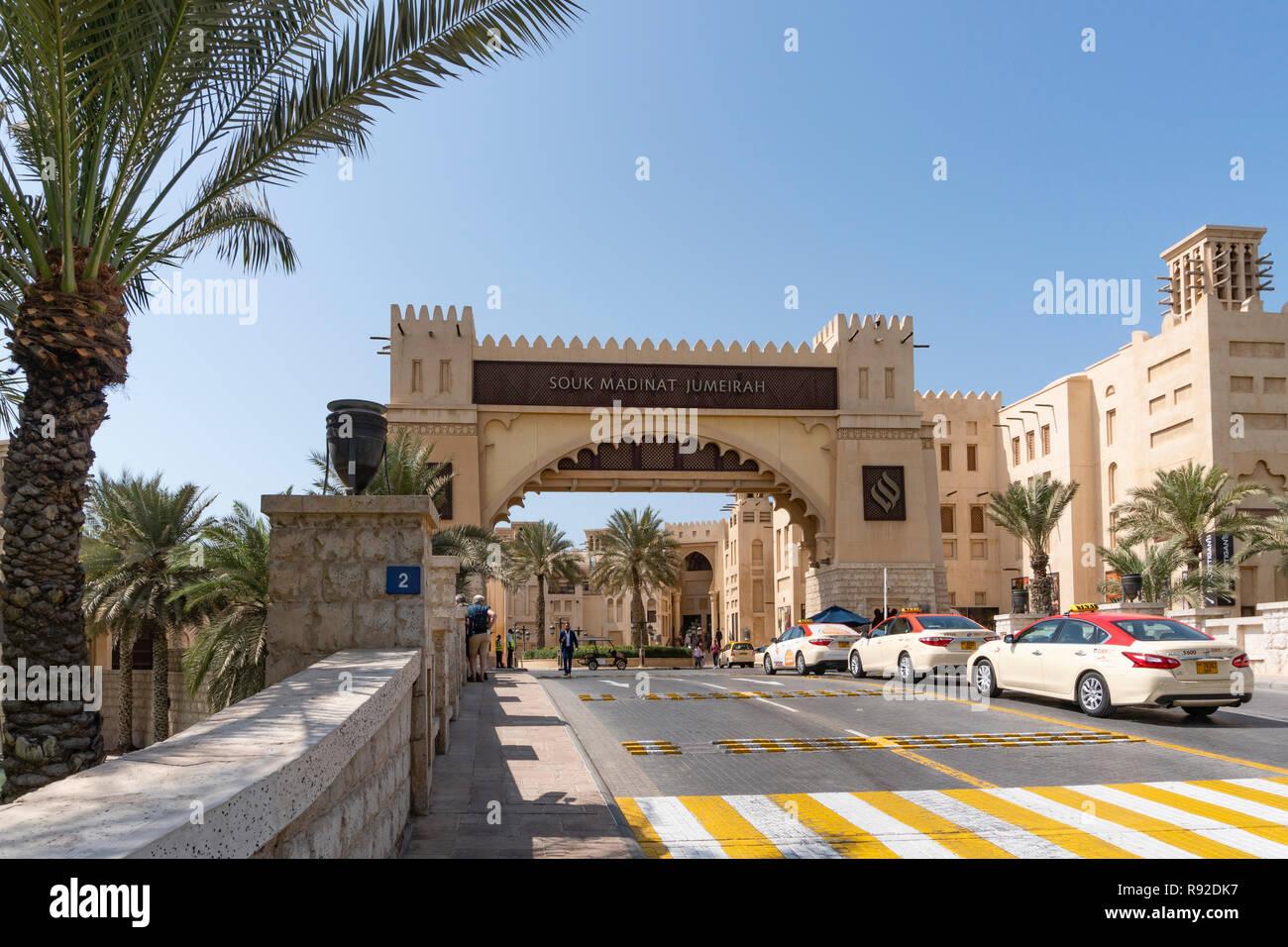 Vue de l'entrée du Souk Madinat Jumeirah à Dubai, UAE Banque D'Images