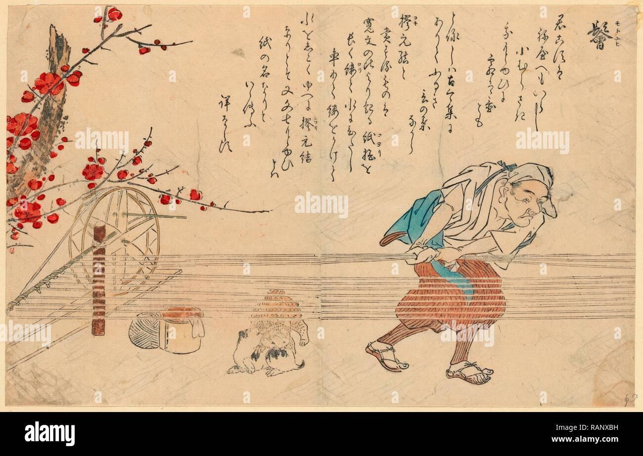Motoyui Cheveux 1770 1 Impression Gravure Sur Bois Couleur