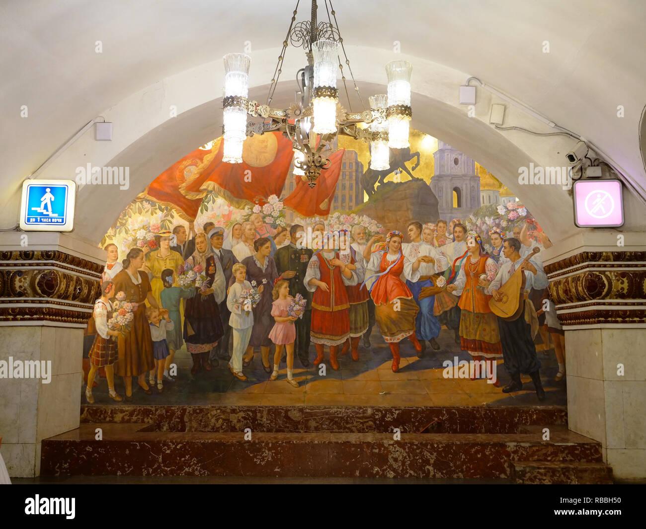 Décoration D Intérieur Peinture Murale la station de métro de moscou belle peinture murale