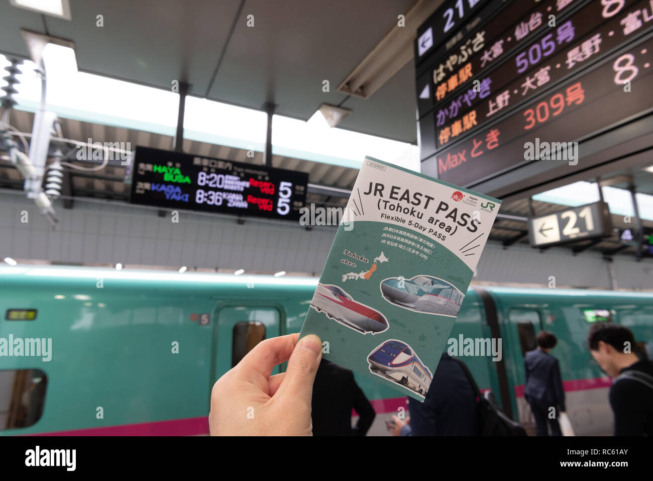 JR East PASS (Tohoku), avec le Shinkansen Hayabusa à fond. Jour 5 col flexible passe touristique région de Tohoku. Photo Stock