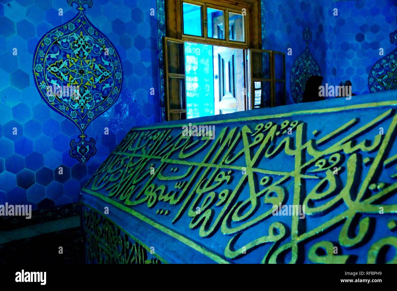 Yeşil mosquée. La Mosquée verte ou à la mosquée de Mehmed I, Bursa. L'Anatolie. La Turquie Banque D'Images