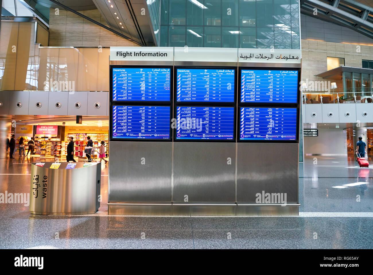 DOHA, QATAR - circa 2017 Juin: à l'intérieur de l'Aéroport International Hamad de Doha, la capitale du Qatar. Banque D'Images