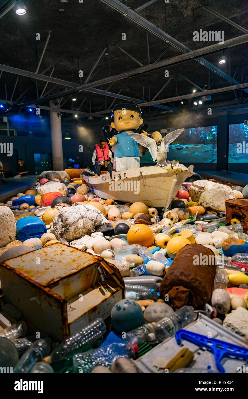 La pollution, la sculpture de la mer, oeuvre de Douglas Coupland, Aquarium de Vancouver, British Columbia, Canada Photo Stock