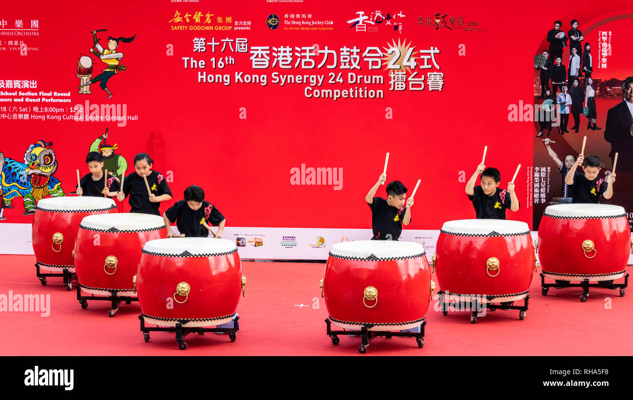 La synergie de Hong Kong 24 La concurrence à l'extérieur du tambour à Kowloon, Hong Kong, Chine, Asie. Photo Stock