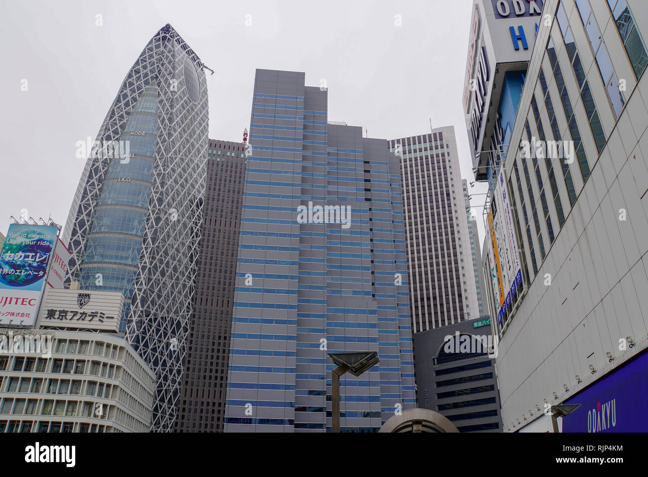 Urban cityscape in central Tokyo, Japan Photo Stock