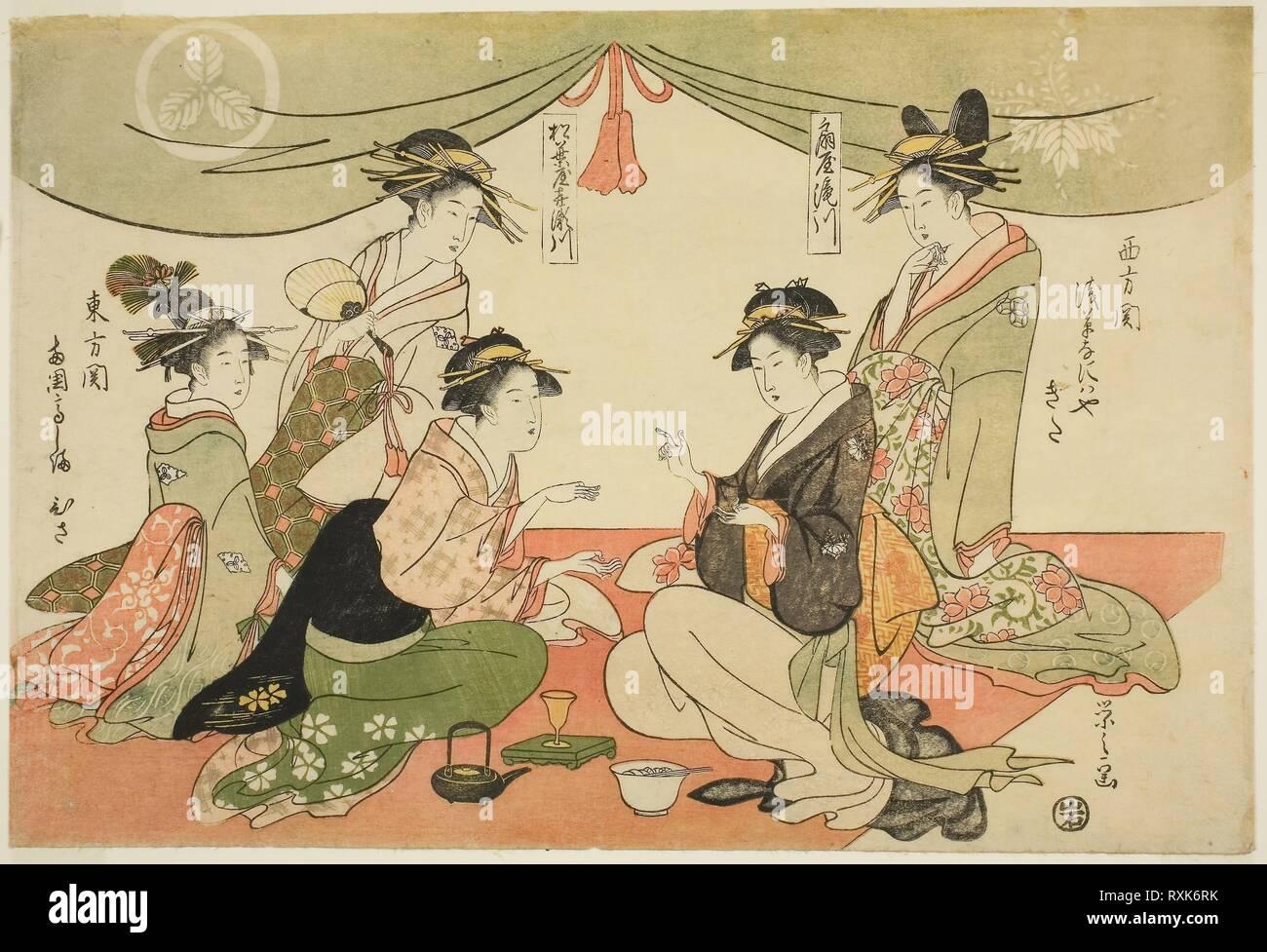 Jeu Dating japonais