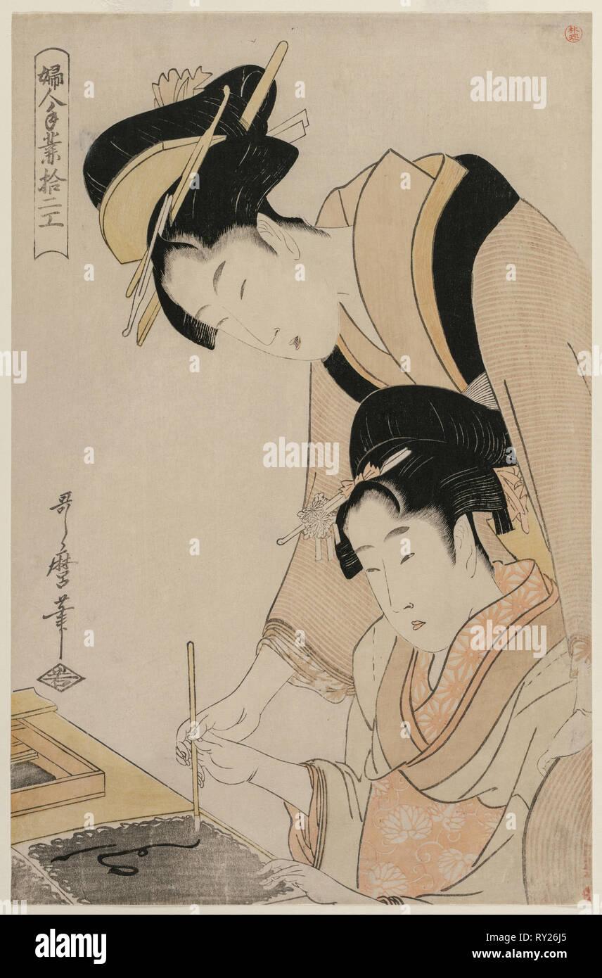 L'enseignement de la mère à sa fille la calligraphie, de la série, douze professions des femmes, c. 1798. Kitagawa Utamaro (1753?-1806, Japonais). Gravure sur bois en couleur; feuille: 38,8 x 25,2 cm (15 1/4 x 9 15/16 in Photo Stock