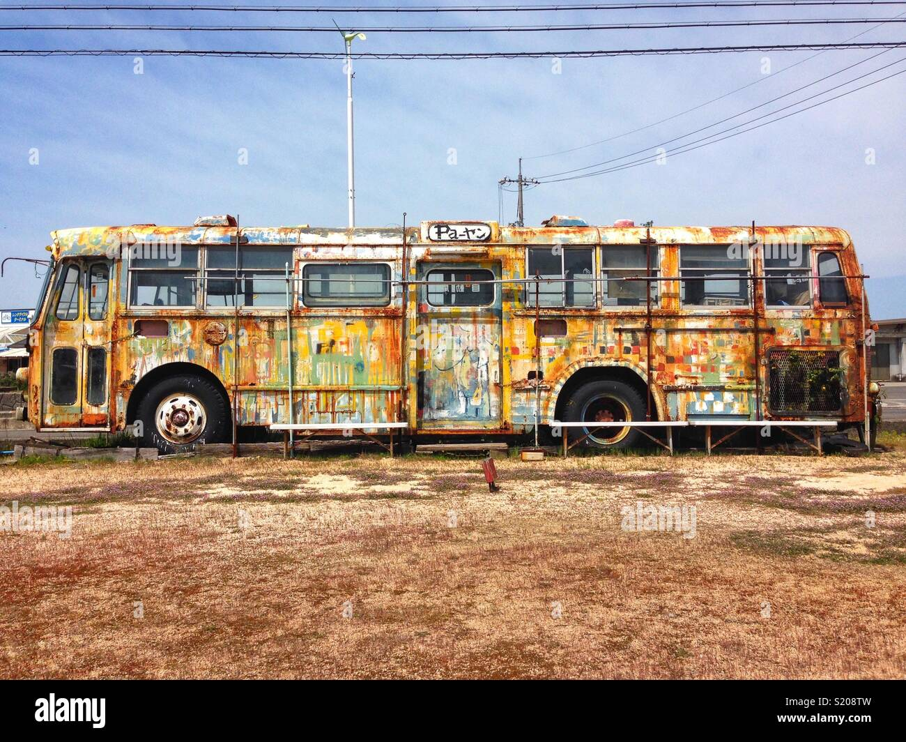 Onomichi, Bus Photo Stock