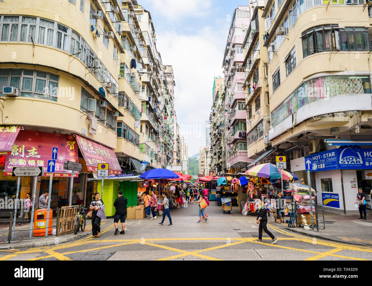 Les alentours de la rue du marché le long de la Fa Yuen Street, Mongkok, Hong Kong Photo Stock