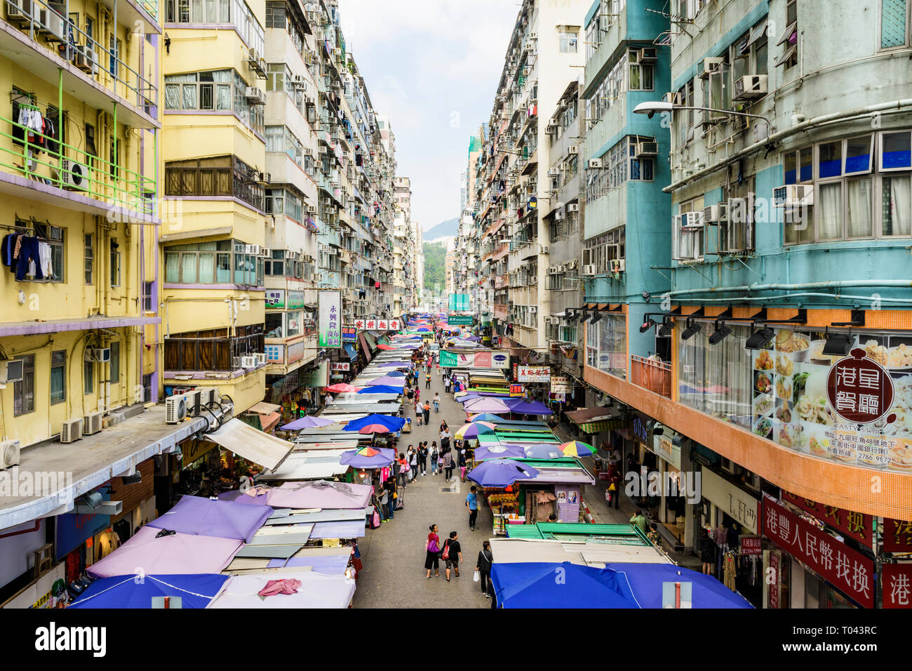 Fa Yuen Street Market à Mongkok, Hong Kong Photo Stock