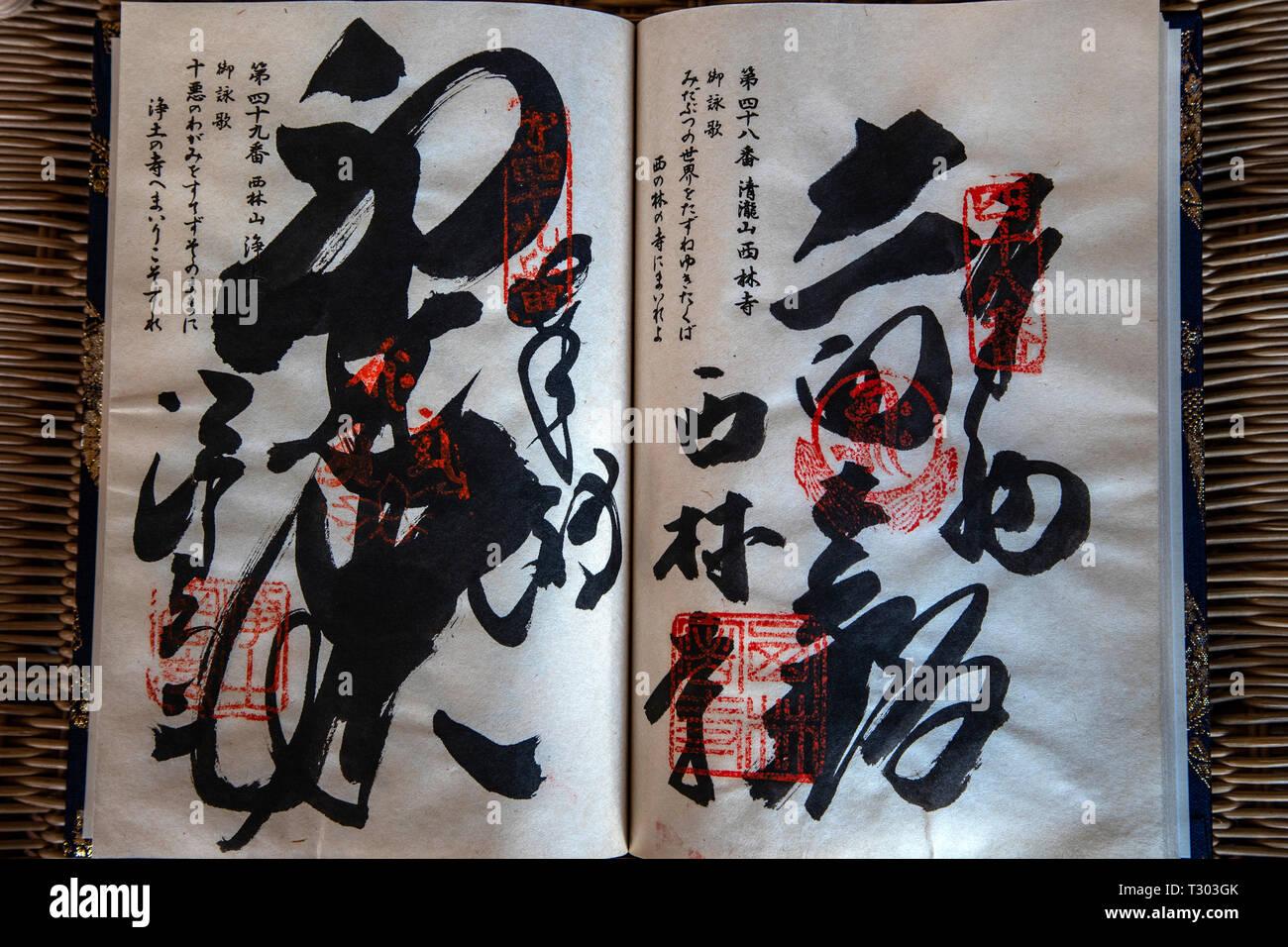 Nokyocho sont des brochures pour avoir chacun des 88 temples sur le chemin du pèlerinage de Shikoku pour mettre le sceau officiel du temple et en calligraphie artistique Photo Stock
