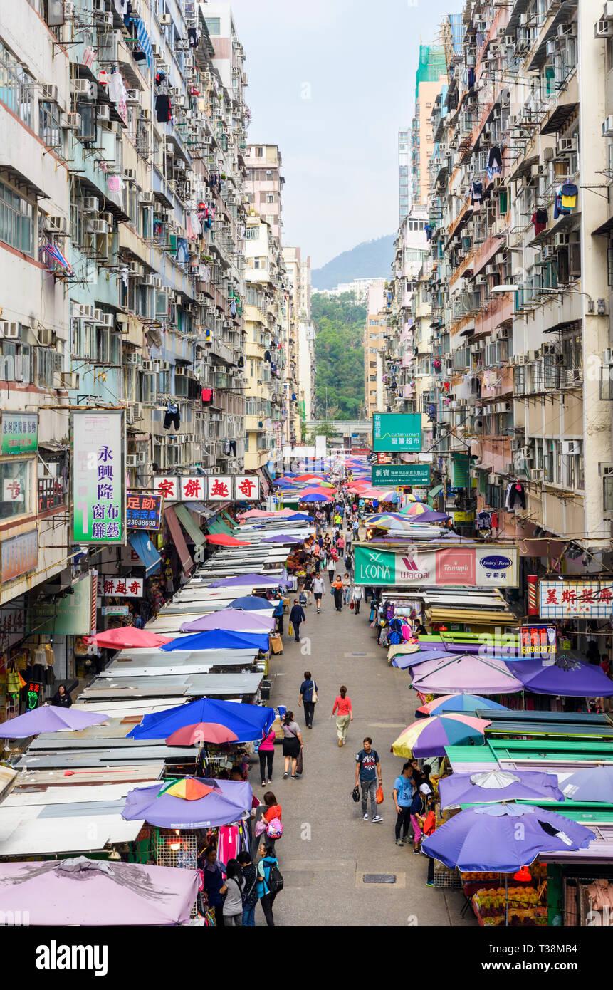 Fa Yuen Street Market en milieu urbain Mongkok, Hong Kong Photo Stock