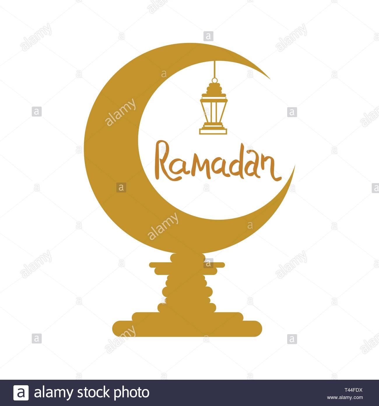 Illustration De Ramadan Bonjour Pour L Islam Eid Festival