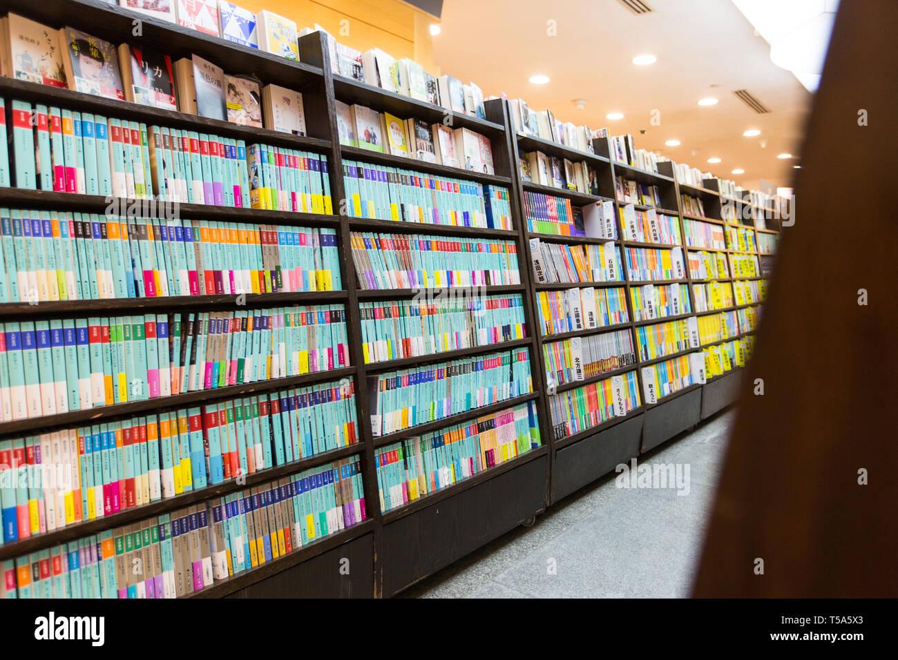 La lecture de livres japonais exposent bien sur l'ensemble de la rangée d'étagères avec ambiance chaleureuse condition d'éclairage. Photo Stock