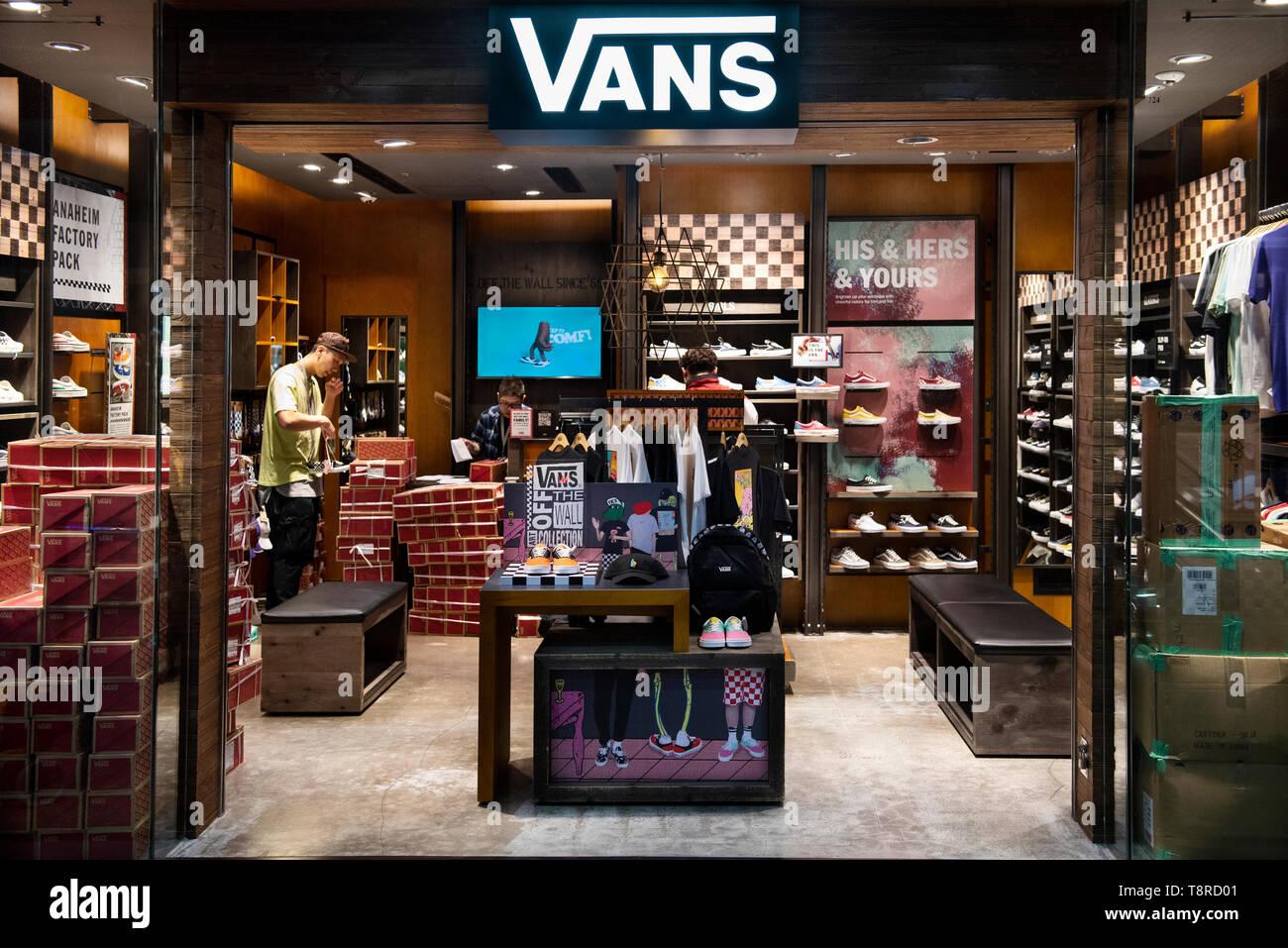 Vans Store Banque d'image et photos - Alamy