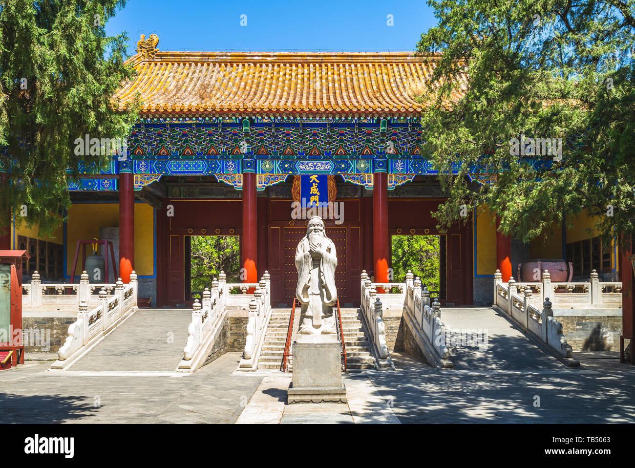 Temple de Confucius de Beijing, Chine. la traduction des caractères chinois est 'Gate' de grandes réalisations Photo Stock