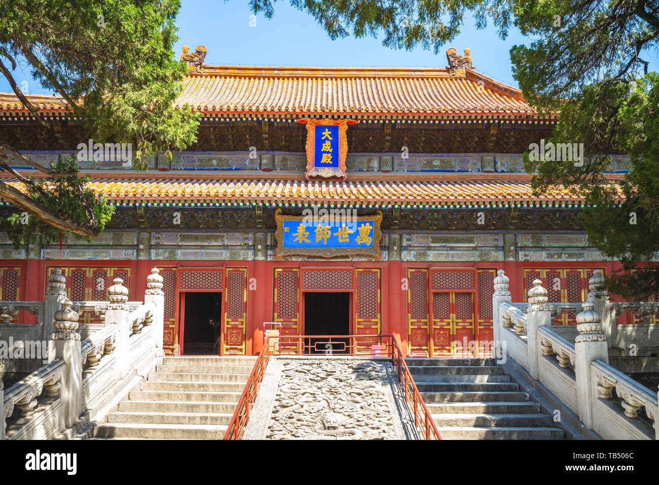 Temple de Confucius de Beijing, Chine. la traduction des caractères chinois est 'Hall de grandes réalisations' et 'Modèle enseignant pour dix mille Ag Photo Stock