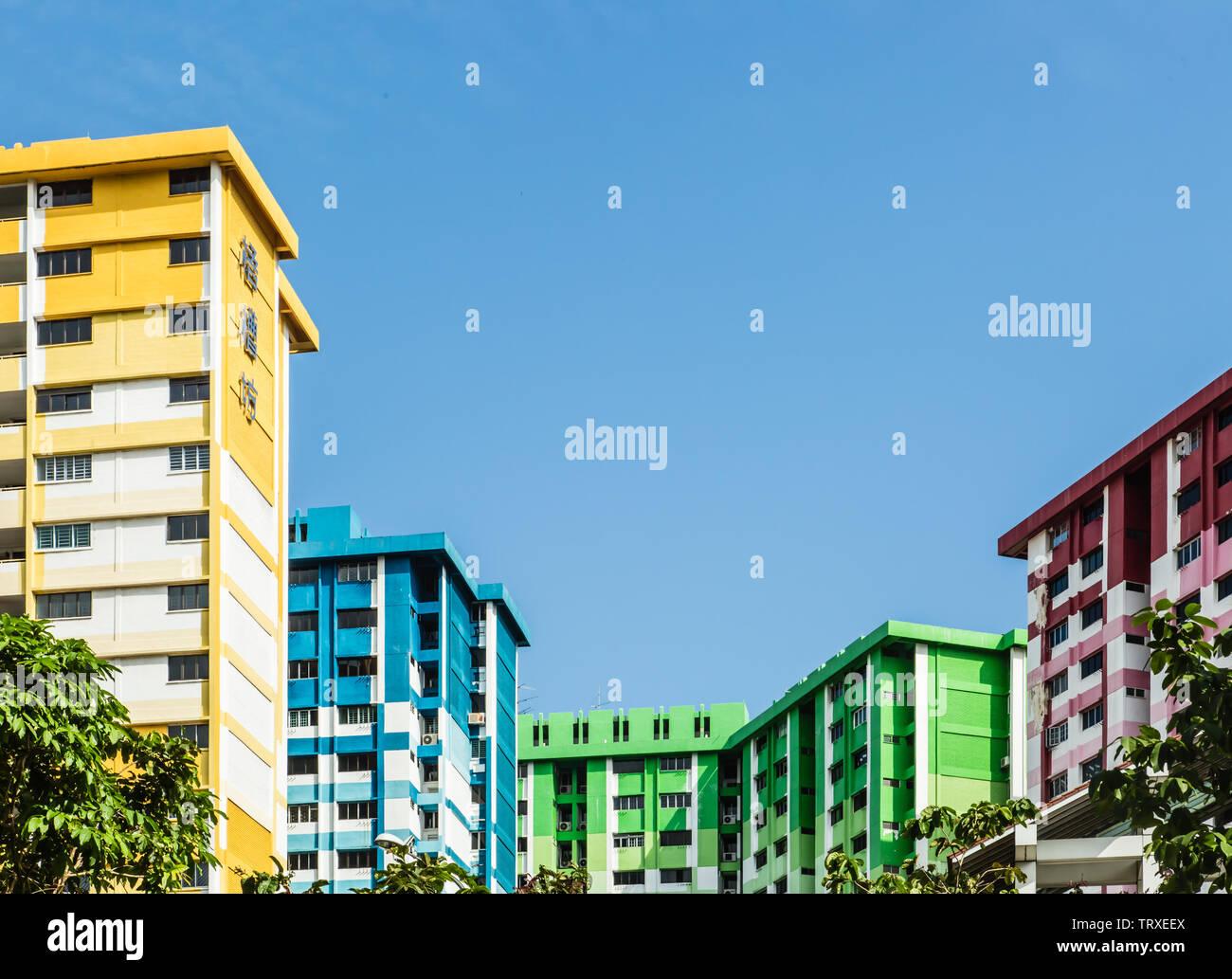 Singapour-22 JUIL 2017:HDB Singapour coloré bâtiment résidentiel,Centre de Rochor Banque D'Images