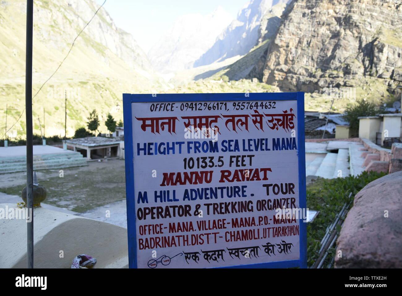 Dernier village de l'Inde au Tibet Village Mana 2019 frontière près de Badrniath Rudrapryag , Chamoli, Inde, Asie, Banque D'Images