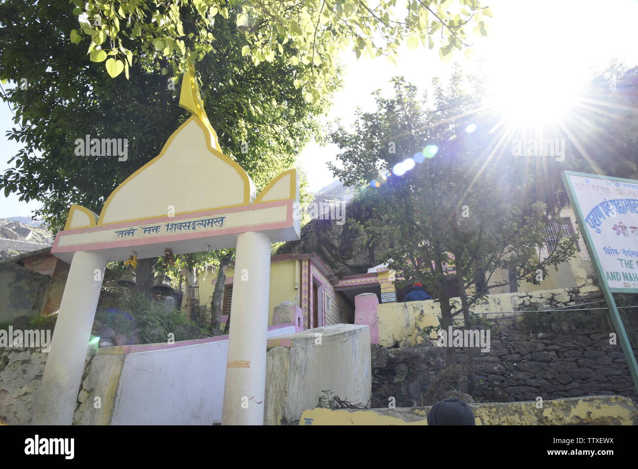 Ganesh Gufa ou caverne à l'Inde, dernier village Village Mana 2019 près de Badrniath Rudrapryag , Chamoli, Inde, Asie, Banque D'Images