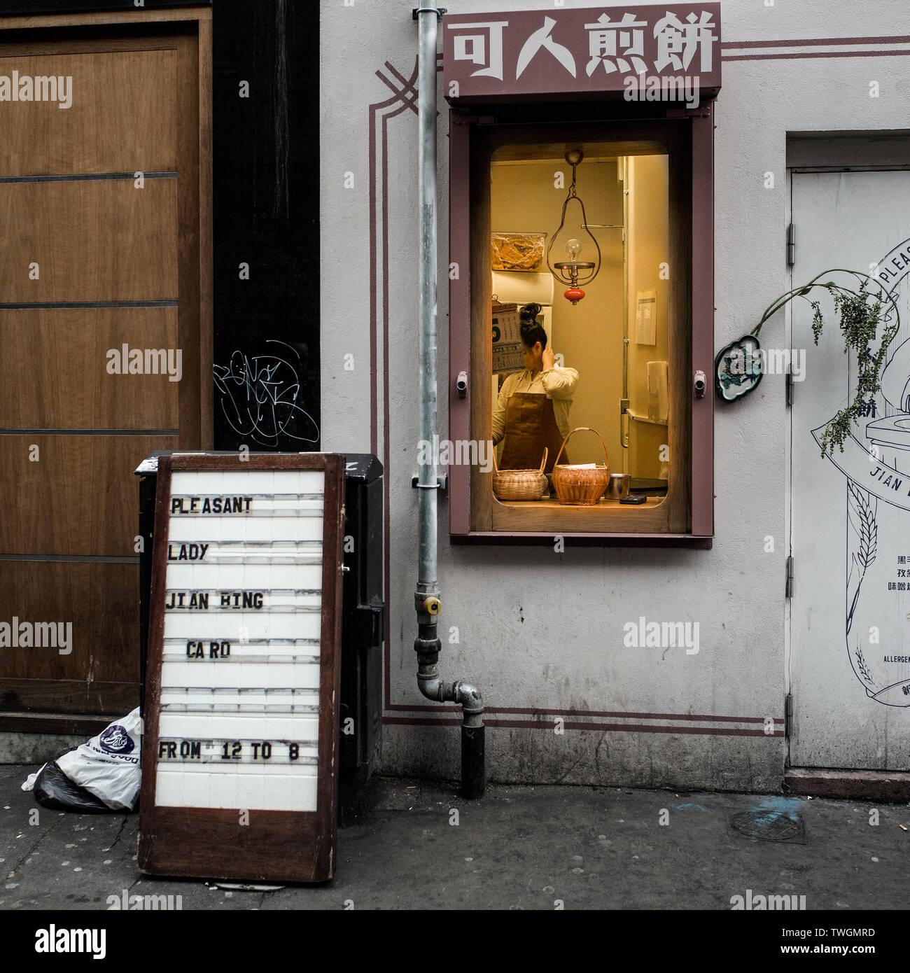 Bun House Restaurant, hatch fenêtre 'dame agréable, Jian Bing trading de 12 à 8' dans Chinatown, soho Londres. Photo Stock