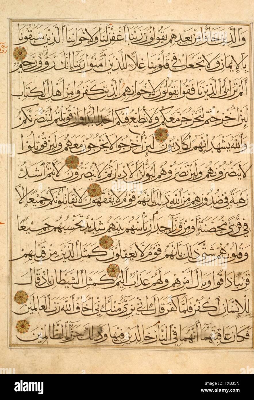 'Page d'un manuscrit du Qur'an (59:10-17; 59:18 à 60:sourate intitulé) (image 1 de 2); Anglais: l'Egypte, 14e siècle Encre, aquarelle opaque des manuscrits, et d'or sur papier cadeau de Marion Hammer en mémoire de Nat Marteau (M.83.249); l'Art Islamique date du 14ème siècle QS:P571,+1350-00-00T00:00:00Z/7; ' Photo Stock