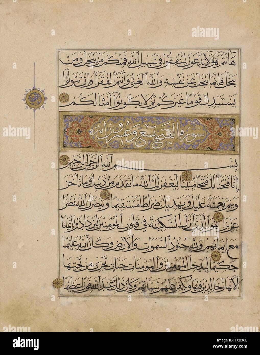 'Page d'un manuscrit du Qur'an (47:38-48:5); Anglais: l'Egypte, 14e siècle, manuscrits papier, encre, aquarelle, opaque et or Folio, total: 16 x 12 5/8 in. (40,64 x 32,07 cm); bloc de texte: 12 x 8 3/4 in. (30,48 x 22,23 cm) La Collection d'Art Islamique de Madina, don de Camilla Chandler Frost (M.2002.1.354); l'Art Islamique date du 14ème siècle:P QS571,+1350-00-00T00:00:00Z/7; ' Photo Stock