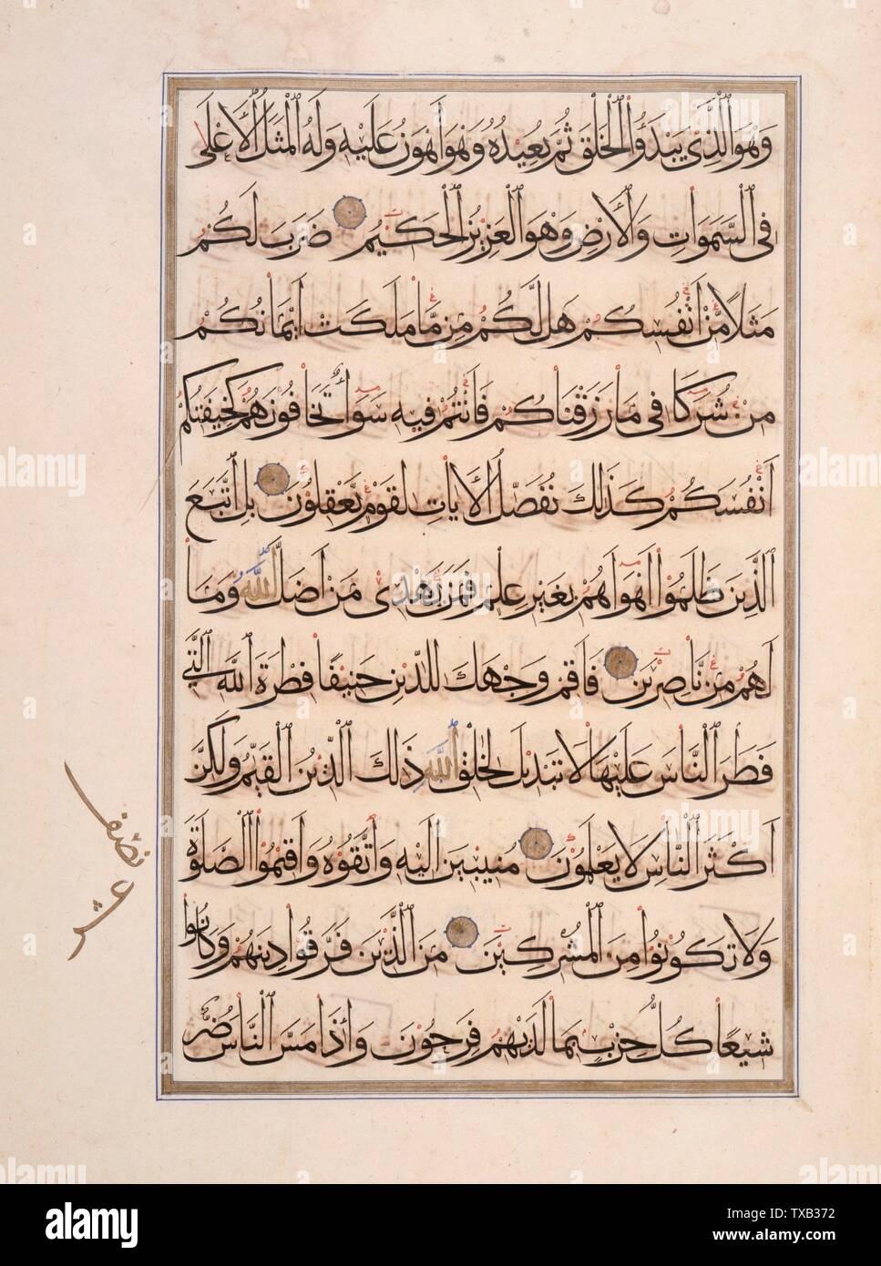 'Page d'un manuscrit du Qur'an (30:27-41); Anglais: Égypte, 1561-1562/969 A.H. Manuscrits opaque aquarelle, et d'or sur le papier l'Edwin Binney, 3e, Collection de l'Art Turc au Los Angeles County Museum of Art (M.85.237.73); l'Art Islamique 1561-1562/969 A.H.; ' Photo Stock