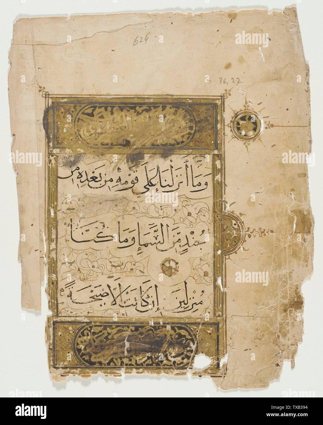 'Page d'un manuscrit du Qur'an (36:28-29); Anglais: Égypte, Mamelouk, 14e siècle Encre, couleurs, manuscrits et d'or sur papier Folio, total: 10 1/2 x 8 7/16 in. (26,67 x 21,43 cm); bloc de texte: 4 1/4 x 4 1/2 in. (10,8 x 11,43 cm) La Collection d'Art Islamique de Madina, don de Camilla Chandler Frost (M.2002.1.397); l'Art Islamique date du 14ème siècle:P QS571,+1350-00-00T00:00:00Z/7; ' Photo Stock
