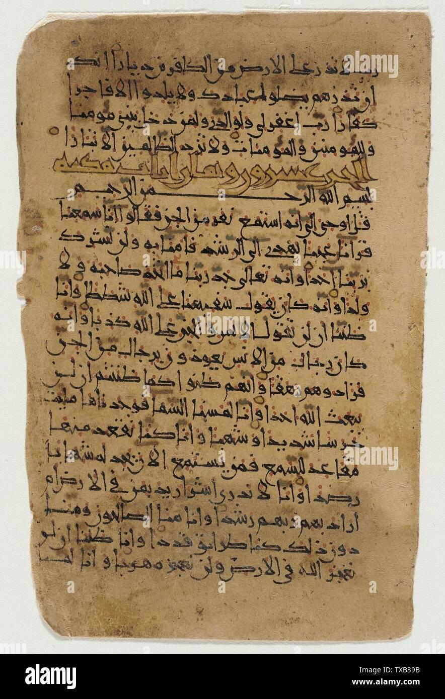 'Page d'un manuscrit du Qur'an (71:26-72:13); Anglais: Probablement l'Egypte, 11ème-12ème siècle, manuscrits de l'encre et couleurs sur papier Folio, total: 5 3/4 x 3 3/4 in. (14,61 x 9,53 cm); bloc de texte: 5 x 3 1/16 in. (12,7 x 7,78 cm) La Collection d'Art Islamique de Madina, don de Camilla Chandler Frost (M.2002.1.776) L'Art Islamique; 11ème et 12ème siècle; ' Photo Stock
