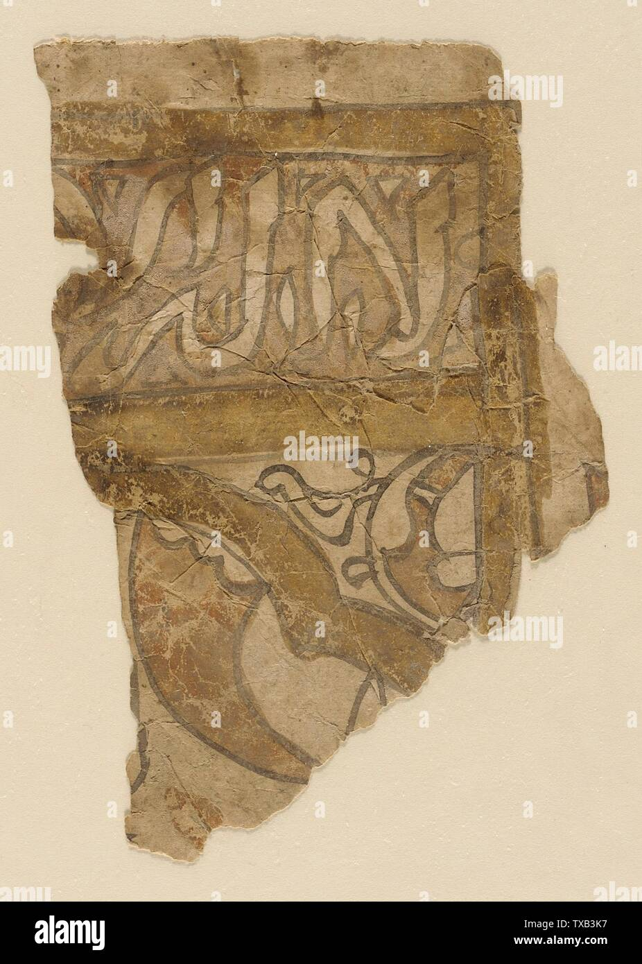 'Peinture; Anglais: Égypte, 1000-1250 Peintures Encre et couleurs sur papier La Madina Collection de l'Art Islamique, don de Camilla Chandler Frost (M.2002.1.649) L'Art Islamique; entre 1000 et 1250:P571 QS date,+1500-00-00T00:00:00Z/6,P1319,+1000-00-00T00:00:00Z/9,P1326,+1250-00-00T00:00:00Z/9; ' Photo Stock